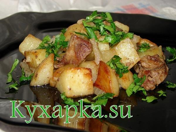 Жареный картофель с куриной печенью