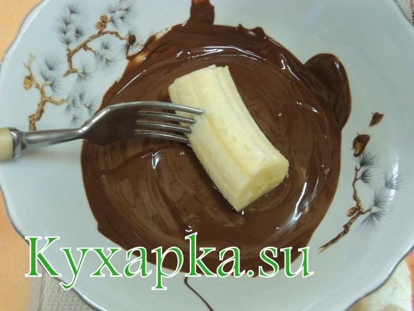 Бананы в шоколаде с карамелью
