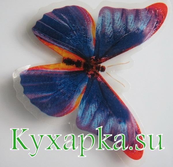 Магнитики на холодильник - бабочка
