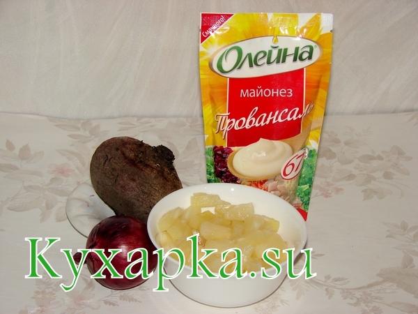 Свекольный салат с ананасами