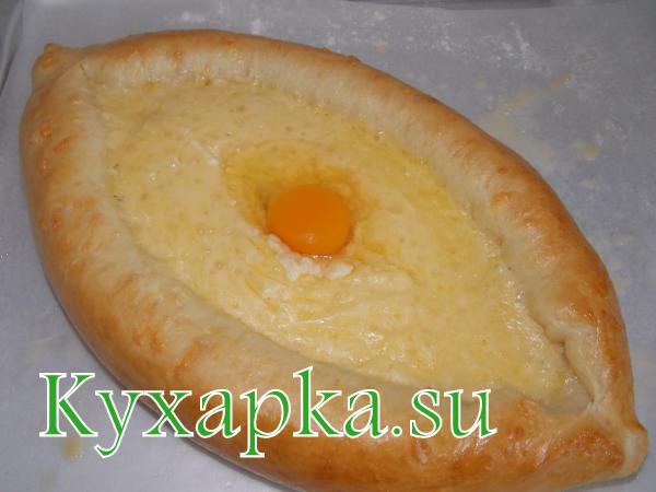 Хачапури с яйцом и сыром