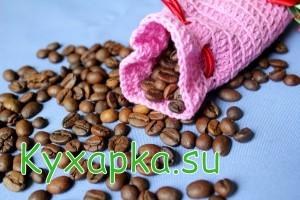 Сувенир к 8 марта своими руками с кофейными зернами