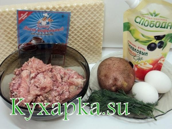 Закуска из вафельных коржей с мясным фаршем