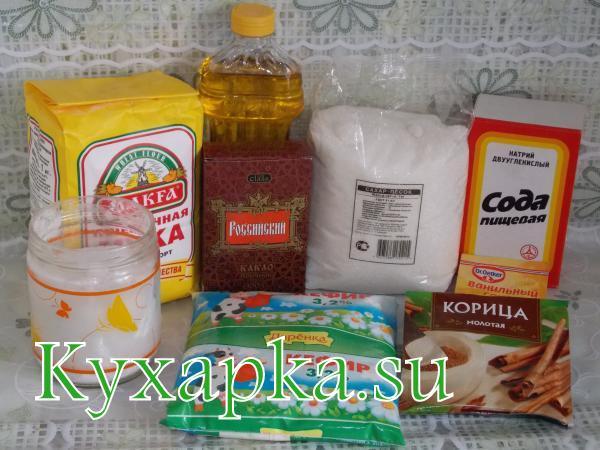 Домашние пряники ингредиенты