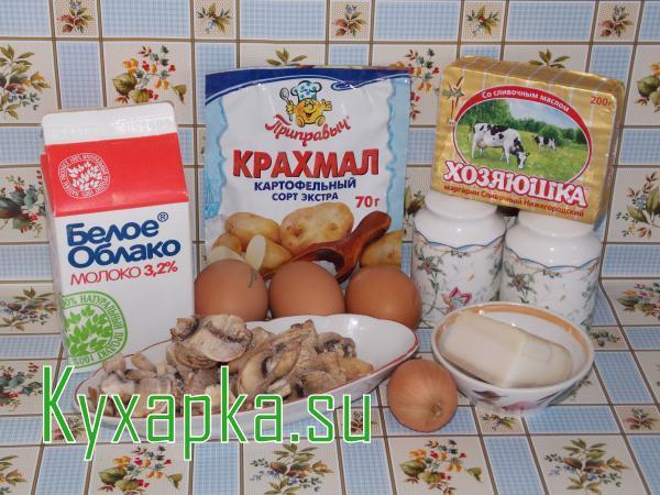 Ингредиенты для омлета по-испански