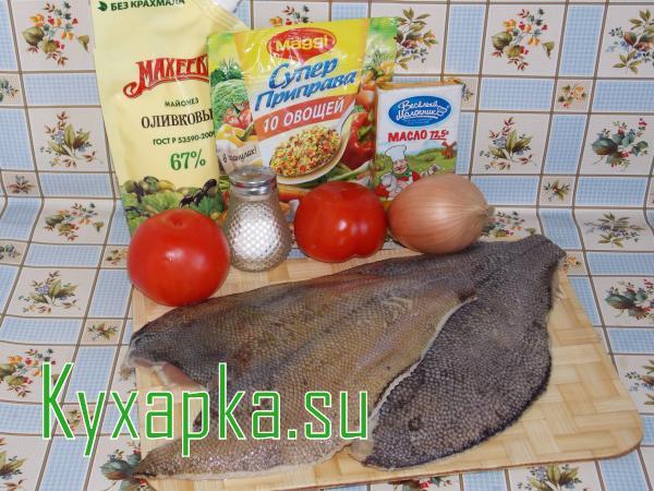 Ингредиенты для камбалы в духовке