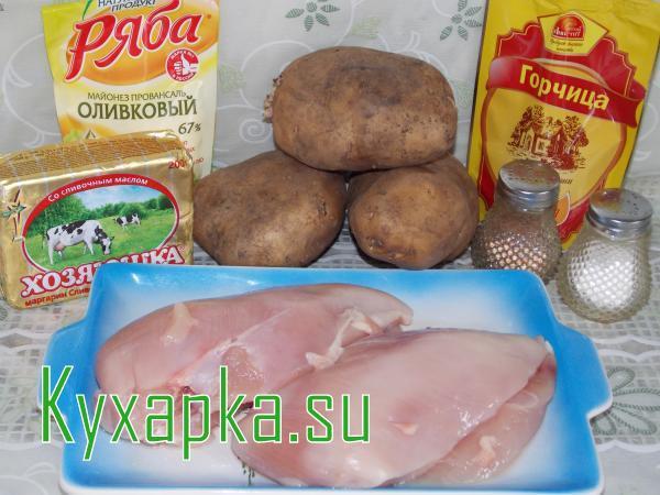 Ингредиенты для картофеля под шубой