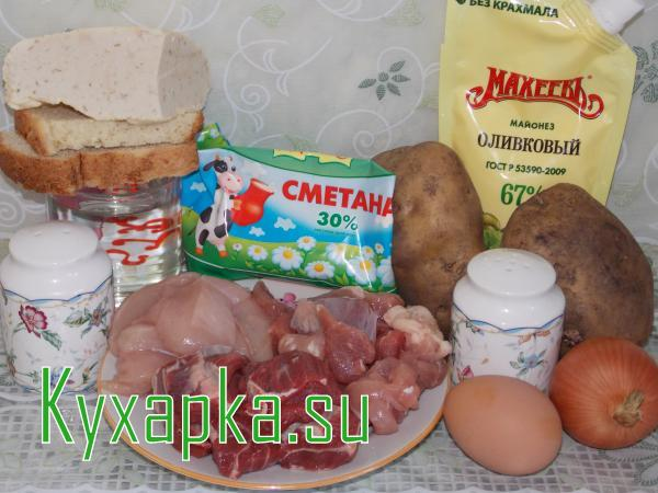 Ингредиенты для мясных фрикаделькой с картофелем