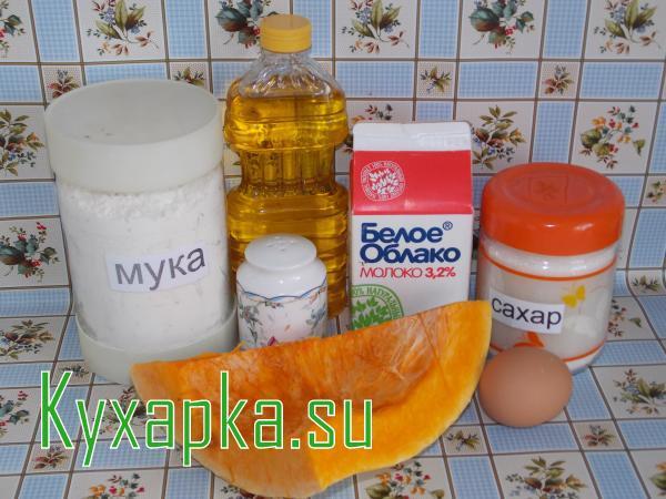 Ингредиенты для оладьи из тыквы