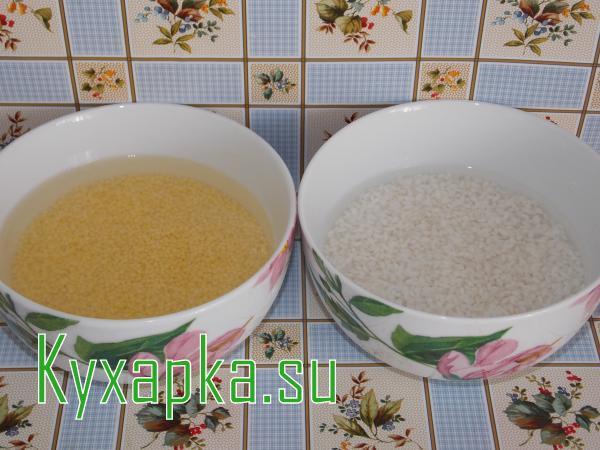 Каша рисово-пшенная с тыквой