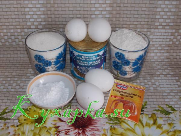 Ингредиенты для бисквитного рулета