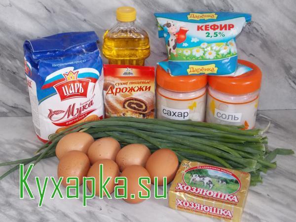 Ингредиенты к пирожкам с яйцом