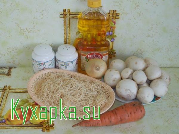 Ингредиенты на 2 порции лапши грибной