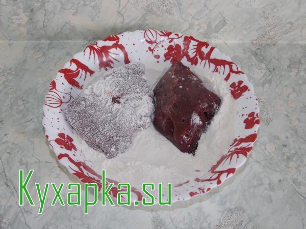 Как жарить печень