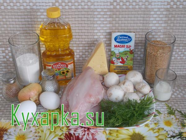 Набор продуктов для котлет по-киевски