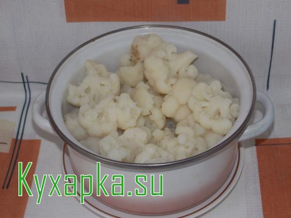 Самый простой рецепт цветной капусты