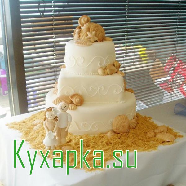 Торт ракушки свадебный на морском берегу