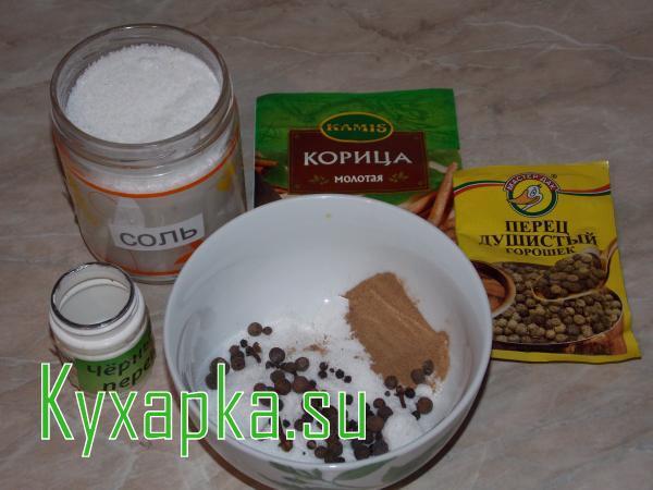 Корейка варено-соленая