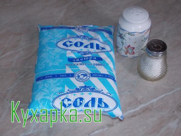 Соль: лучший помощник на кухне и в быту