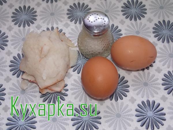 Яичница со шкварками