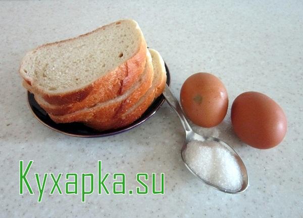 Рецепт приготовления гренок в яйце на новый год