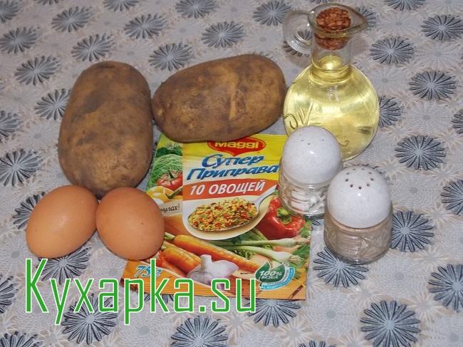 Быстрая картошка на скорую руку