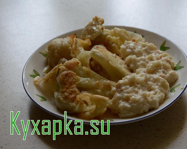 Цветная капуста в кляре на Kyxapka.su