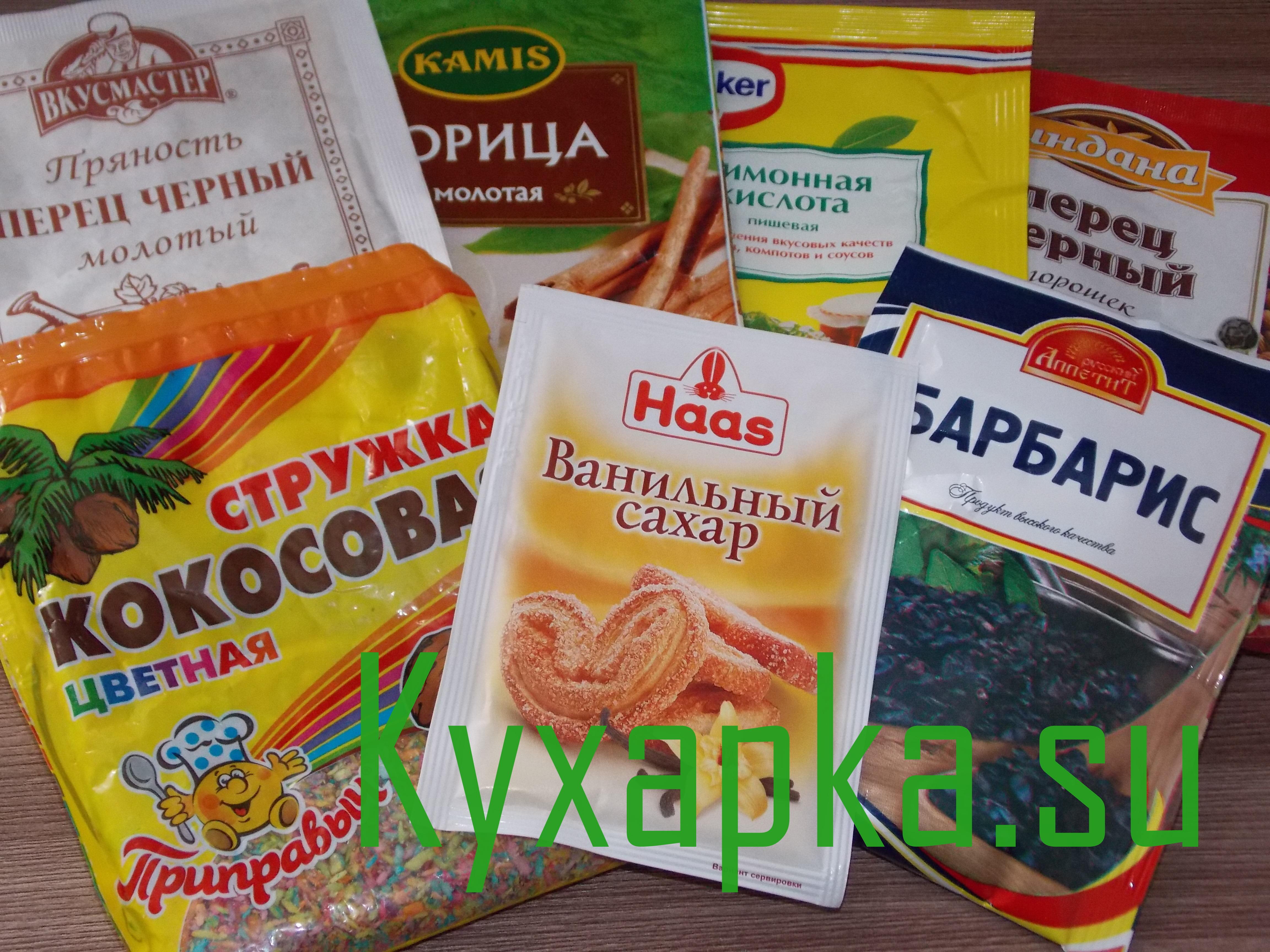 Как правильно хранить сухие специи и приправы kyxapka.su